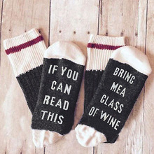 Custom wine socks If You can read this Bring Me a Glass of Wine Socks autumn spring fall new arrival
