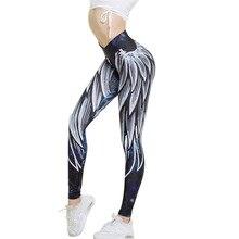 Yoga Leggings  Tight Pants Women Step for Exercise Mayas Deportivas Mujer Mandala Mint Print Fitness Quick Dry Run Sports