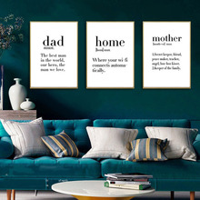 Family Inspirational Nordic Decorative Painting Print Black and White Minimalist Letters Living Room Wall Art Canvas Cuadros