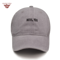 Summer Wome In Style Solid Cotton Baseball Hat Letter Devil You Spring Autumn Sun Hat New