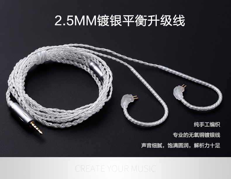 Pizen 2.5MM Balanced Cable Upgraded Plated Silver Cable 0.75 0.78 2Pin for TRN V10 TF10 W4R KZ ZS6/ZS5/ZS3/ZST KZ ZSR RT-1 TFZ