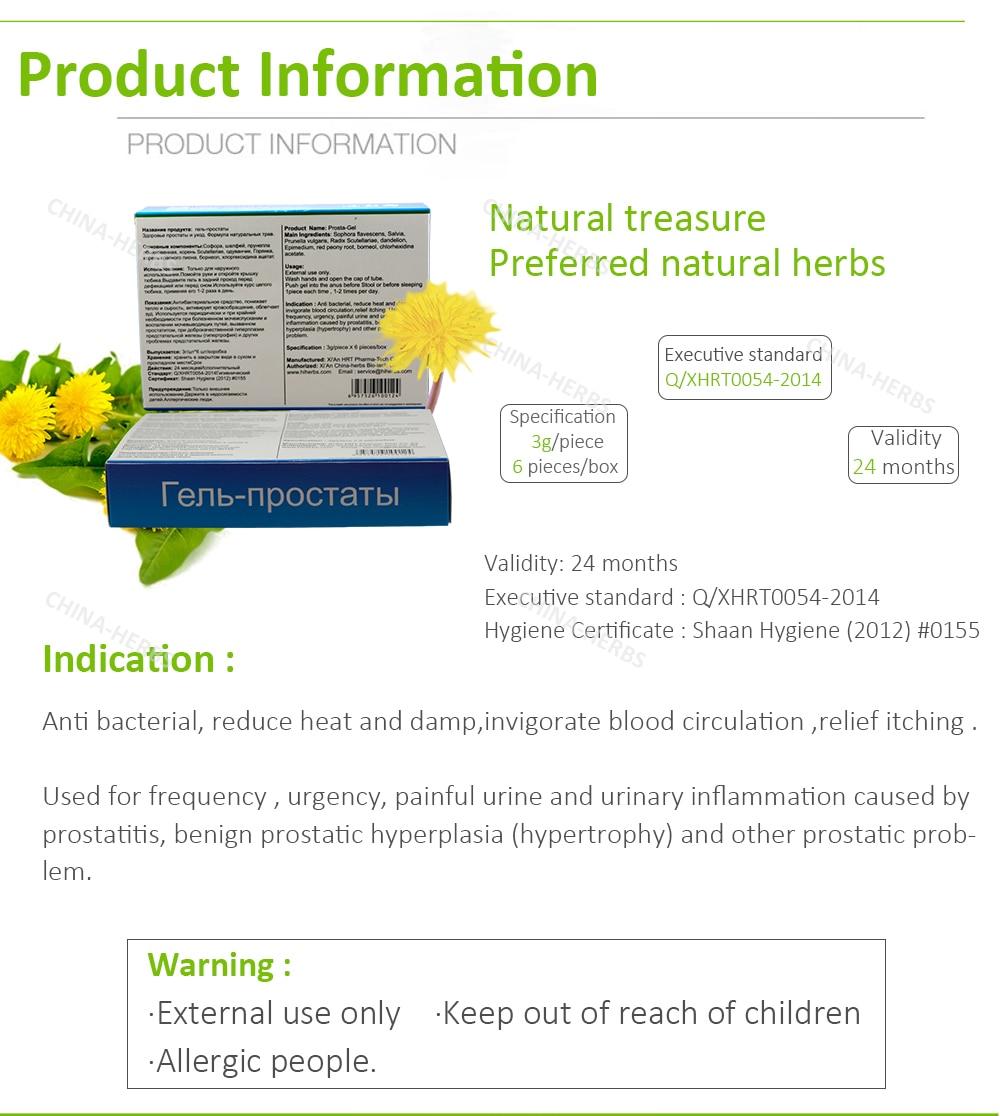 Allergia és prostatitis