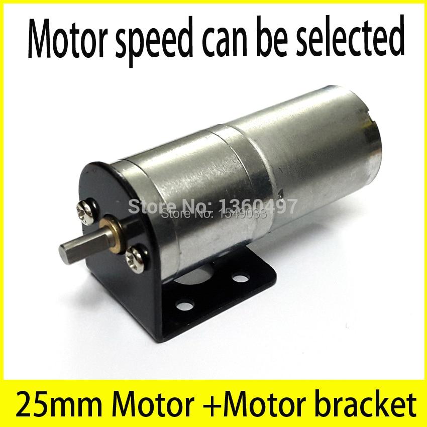 free shipping NEW 1PCS 25GA 25MM 12V DC motor + 1PCS DC 12v 24v 25MM motor bracket free shipping 1pcs ixbf1948 isoplusi4