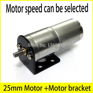 free shipping NEW 1PCS 25GA 25MM 12V DC  motor + 1PCS DC 12v 24v 25MM motor bracket