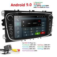 2 Din Car Radio Android 9 For FORD/Focus/S MAX/Mondeo/C MAX/Galaxy Car Multimedia Video DVD Player GPS USB DVR WIFI FM/AM RDS BT
