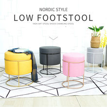 15%,Nordic iron dining stool creative simple modern fabric shoes bench home wear shoes bench Removable actor makeup stool(China)