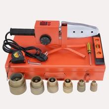 """1500 Вт AC220V 20-63 мм """" PPR ПВХ PB PE водопровод двойной контроль температуры термосварки расплава разъем для машины Fusion сварочный набор"""