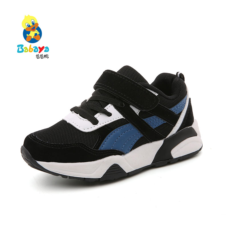 Babaya Children Sneakers Boys Girls Shoes Summer Casual Flats Mesh Breathable Children Shoes big Boy Casual Shoes big Girl Kids children s shoes boys and girls ultralight casual sports shoes children fashion sneakers mesh fabric breathable travel shoes