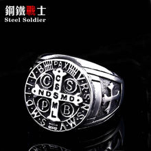 Steel soldier cross design latina amulet letter stainless steel men ring CSSML bring luck personality jewelry(China)