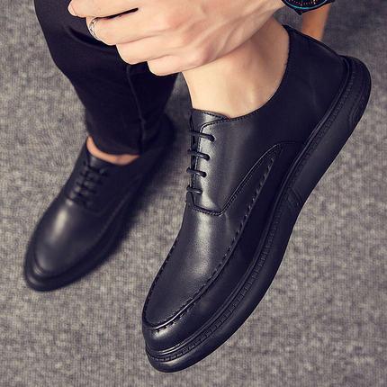 promo code 5c828 3e293 Zapatos-de-hombre-en-la-parte-inferior-gruesa-aumentan-la-versi-n-coreana-de-la-tendencia.jpg