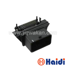цена Free shipping 1sets auto wiring harness 48pin connector housing plug 5007620481 в интернет-магазинах