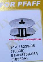 #91-018339-05 #10079 #18339 Bobbin case + 4 bobbins Set for Pfaff Sewing Machine pfaff parts #91-018339-05A #10079 #18339A