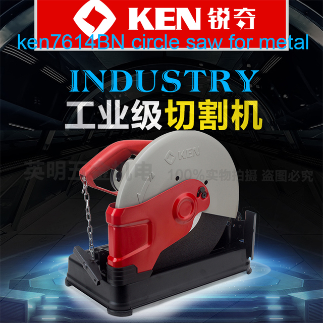 Aliexpress Buy steel cutter electrical circle saw for metal – Steel Cutters Metal Cutting