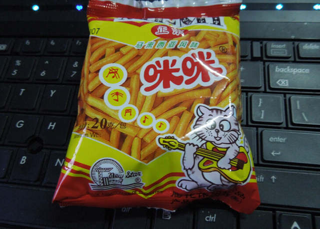 The orthodox Malaysia flavor snack food of children girls Mimi shrimp  package mail very yummy food