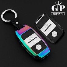 Zinc alloy+Leather Car Key Cover Case For Kia Sportage R K3 K4 K5 Ceed Sorento Cerato Optima Frote 2015 2016 2017 Key Case Chain