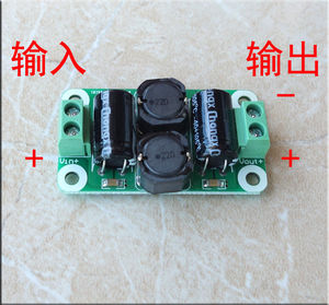 Image 3 - 0 50V 4A DC power supply filter board Class D power amplifier Interference suppression board car EMI Industrial control panel a