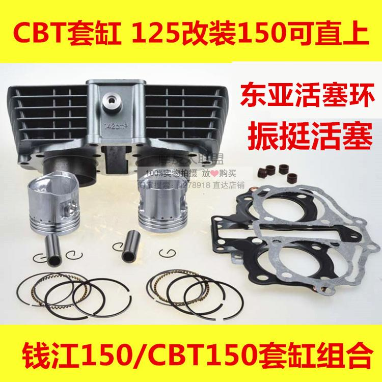 47mm Motorcycle Cylinder Kit Piston Air-Cooled for <font><b>Honda</b></font> CBT150 <font><b>150CC</b></font> CBT CM 150 image