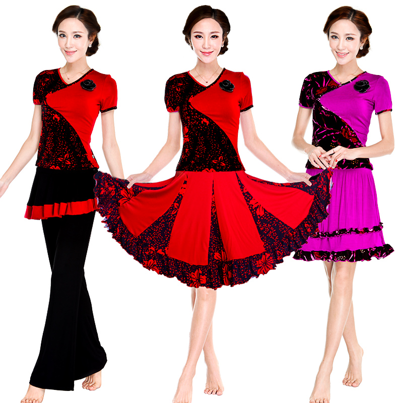 Chinese Style Square Dance Costume autumn winter Middle Aged Women Dance Skirt Clothing cos stage performance clothes