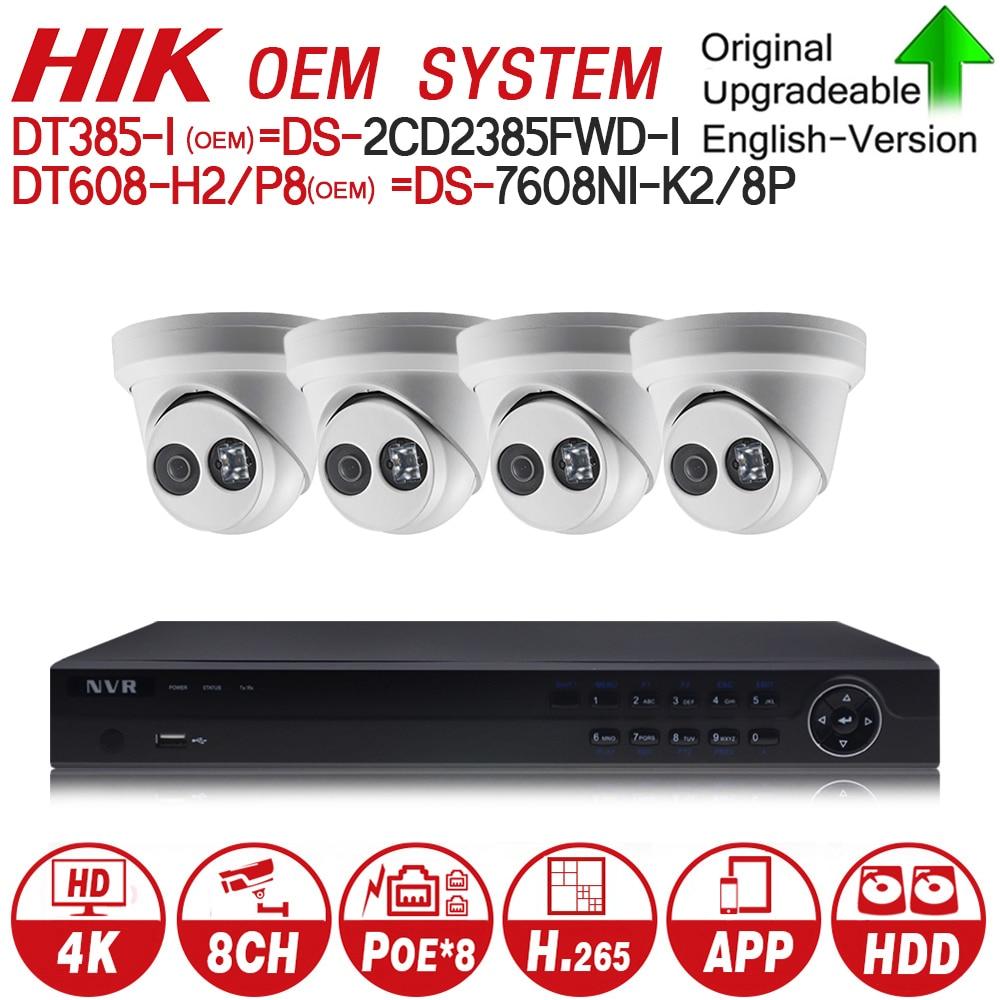 Hikvision OEM 4K 8POE Security CCTV System Kits NVR DT608-H2/P8 = DS-7608NI-K2/8P & 4pcs 8MP IP Camera DT385-I = DS-2CD2385FWD-I 4pcs hikvision ds 2cd2135fwd is h 265 ip camera replace ds 2cd2135f is hikvision nvr ds 7608ni k2 8p 8ch 8 ports poe 4k h 265