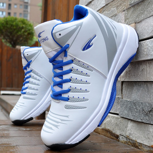 Image 2 - High top Basketball Shoes Mens Cushioning Light Basketball Sneakers Men Zapatos Hombre Breathable Outdoor Sports Shoes
