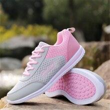 Высокое качество спортивные кроссовки женские уличные дышащие удобные парные туфли легкие спортивные сетчатые кроссовки женские