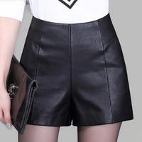 Women Winter PU Leather Sexy Shorts 2016 New Autumn Wide Leg Flare Loose Hign Waist Shorts