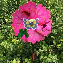 Ветряной Спиннер мельница мультфильм бабочка декоративные садовые цветы красочные наружное украшение для двора вечерние детские игрушки подарки