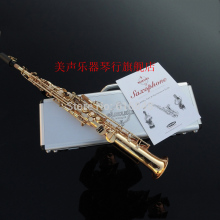 Student Series The SUZUKI Straight Tube B(B) Tune High F Key Soprano Saxophone Brand Gold Plated Sax With Case Free Shipping