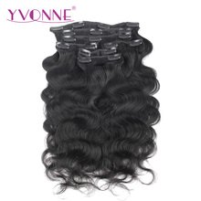 YVONNE HAIR Body Wave Brazilian Virgin Hair Clip In Human Hair Extensions 16-22inches 7 Pieces/Set Natural Color 120g/set