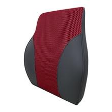 KKYSYELVA Memory Foam Seat Chair Lumbar Back Support Cushion Car Auto Pillows for Office Home interior Accessories недорого
