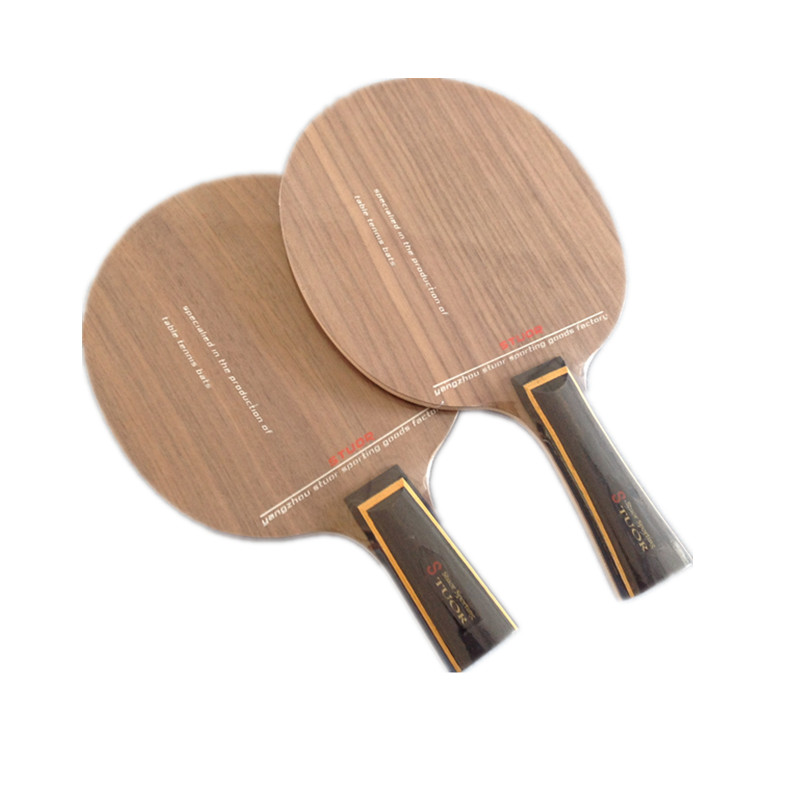 Table Tennis Racket Bottom Board, 5 Layers Of Pure Wood Table Tennis Bat, Walnut Surface Material, Fast Attack, Arc Ring Type