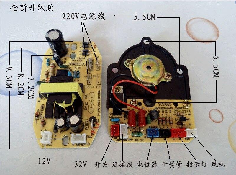 Humidificateur à la maison 25 w de contrôle de circuit atomiseur puissance 35 v atomiseur carte mère réparation conseil