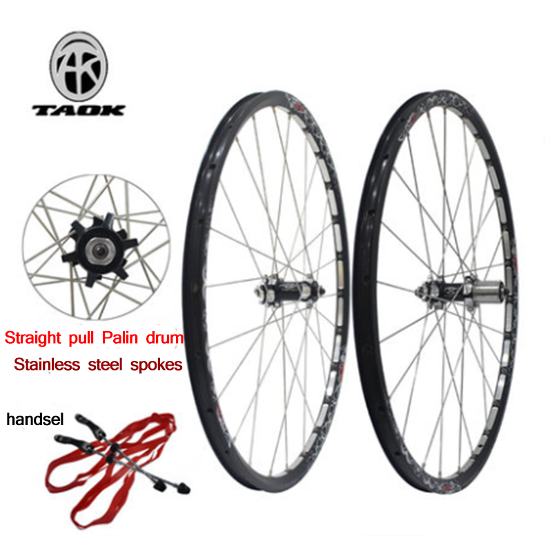 TAOK mountain wheel set bicycle MTB straight pull Palin drum 26 inch 24 hole aluminum double disc brake ringTAOK mountain wheel set bicycle MTB straight pull Palin drum 26 inch 24 hole aluminum double disc brake ring