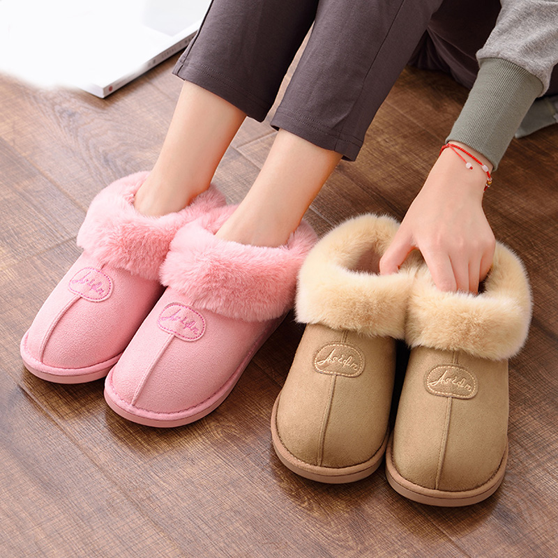 New Lovely Women Plush Home Boots Ladies Non-slip Warm Bedroom Floor Boots Women Thick Plush Warm Indoor Shoes fralosha white star thick plush warm indoor boots floor shoes shoes non slip soft home shoes boots and the same bathrobe series