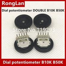 [BELLA]Red diamond sale supply volume potentiometer adjustable pulley wheel 16 * 2 double- B10K B50K–100PCS/LOT