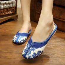 Ethnic Style Shoes Women Old Peking Slippers Chinese Embroidery Soft Sole Flip Flops