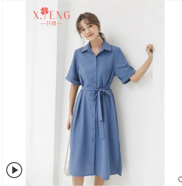 Les blouses et robes mi-longues en mousseline de soie pour femmes à manches courtes sont populaires dans la nouvelle collection d'été 2019