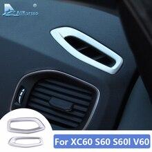 Кондиционер Вентиляционный Выход рамки для Volvo S60 S60l XC60 V60 аксессуары 2012 2013 Стикеры внутренняя отделка