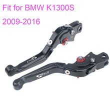 KODASKIN Left and Right Folding Extendable Brake Clutch Levers for BMW K1300S 2009-2016