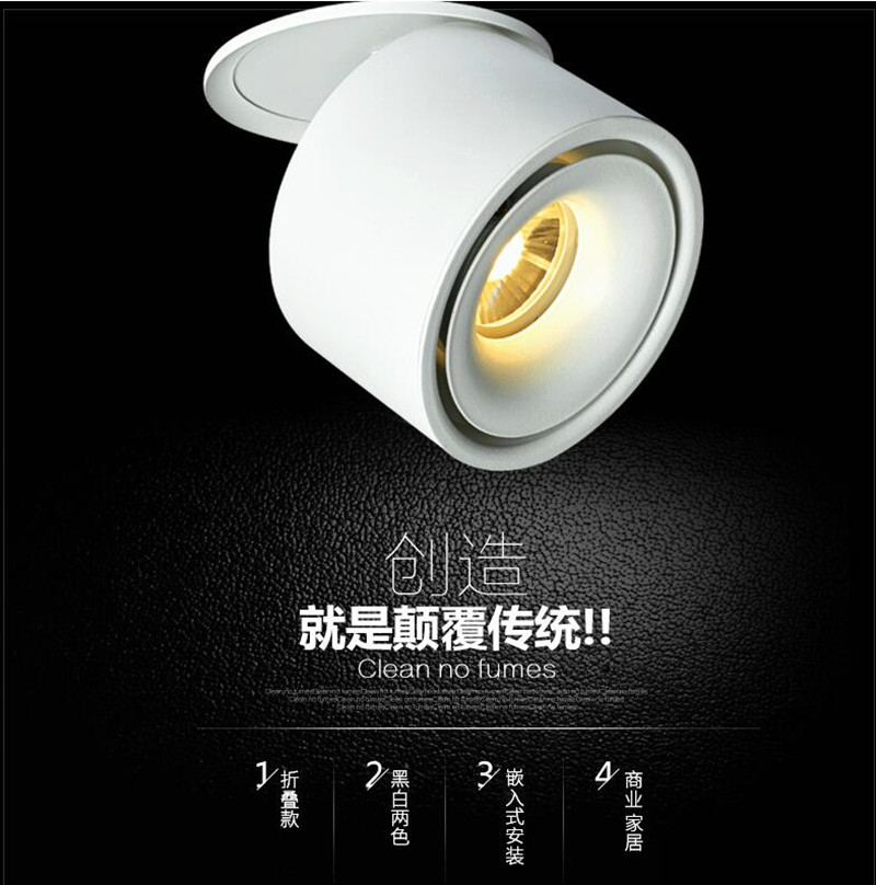 20w Led Surface Mounted: Aliexpress.com : Buy Dimmable COB 20W 15W LED Downlights