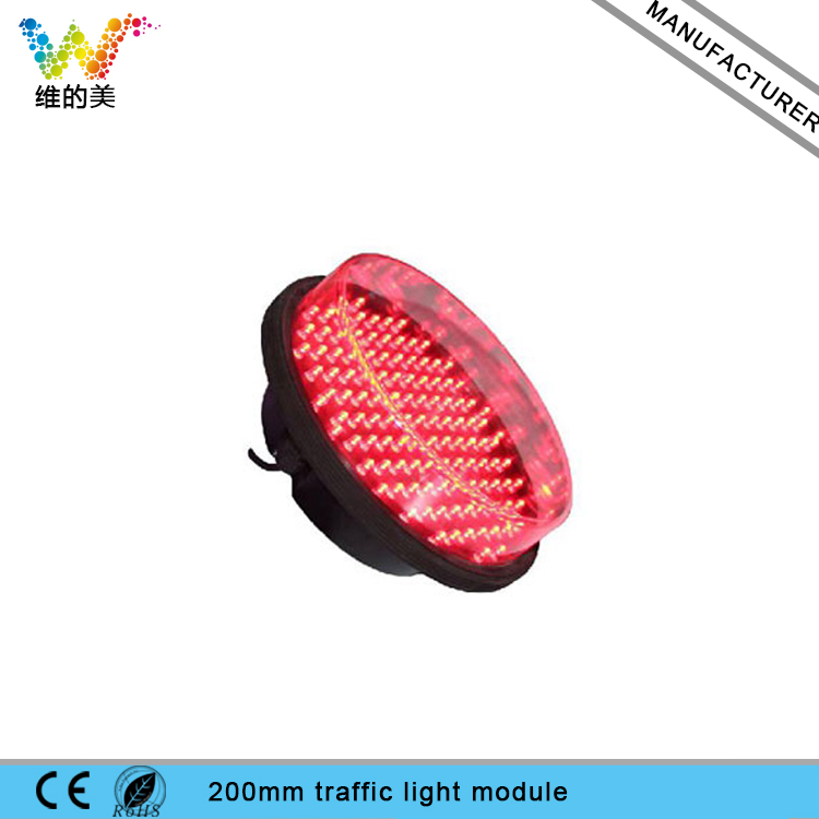 WDM DC 12V 200mm Red Full Ball LED Traffic Signal Module traffic signal light module 200mm diameter 8 inch blue road safety light dc 12 v cheap led cluster