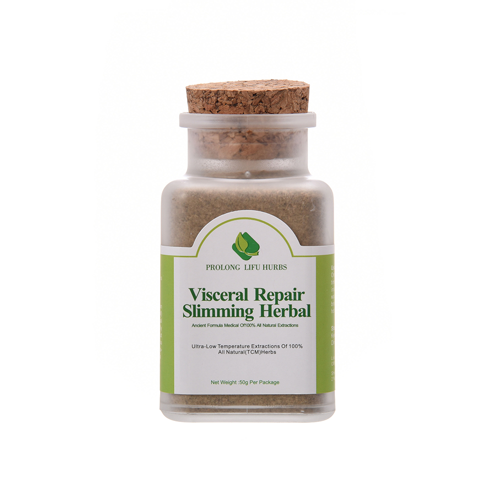 Prolong Lifu Visceral Repair Slimming Herbal Slim Formula font b Weight b font font b Loss