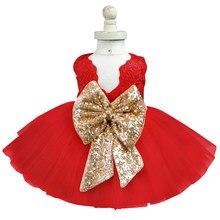 45679430de4d2 Fantaisie Bébé Rouge Robe 1 Année Baptême Robe Fille de Soirée Dentelle Robe  de bal Enfants Sangle Costume Enfants Party Girl Tu.