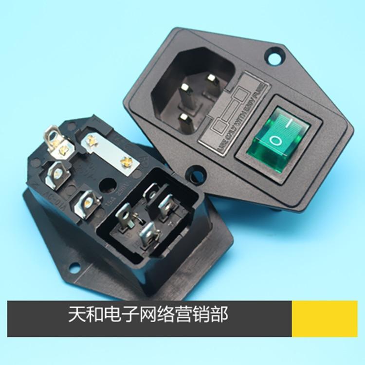2pcs  Three Close One 4 Foot Green Light Switch Insurance