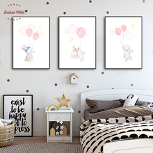 900D Kids Room Cartoon Animal Poster Cute Bunny Picture Canvas Painting Nursery Wall Art Decorative Balloon Print Pictures NUR25