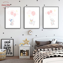 900D Kids Room Cartoon Animal Poster Cute Bunny Picture Canvas Painting Nursery Wall Art Decorative Balloon Print Pictures NUR25(China)
