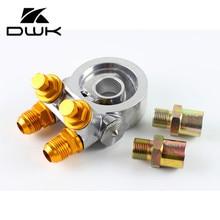 DWK Универсальный Масляный фильтр Кулер адаптер наборы GREX стиль термостат открытый от 70-85deg
