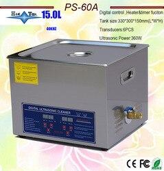 Глобус 110В/220В 360 Вт PS-60A 40 кГц цифровой ультразвуковой очиститель 15л нержавеющая сталь с бесплатной корзиной