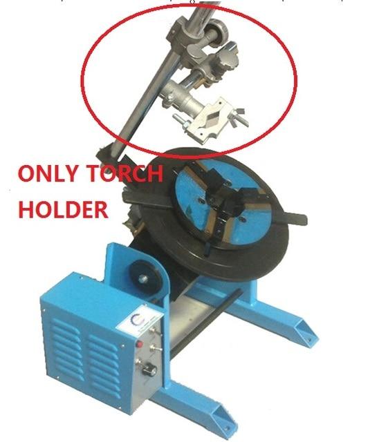 Just torch holder for HD 50 welding postioner turntable JINSLU ...