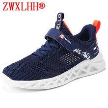 2019 г. весенне-Осенняя детская обувь спортивная обувь для мальчиков и девочек брендовые дышащие уличные Детские кроссовки обувь для бега для мальчиков EUR28—40 18